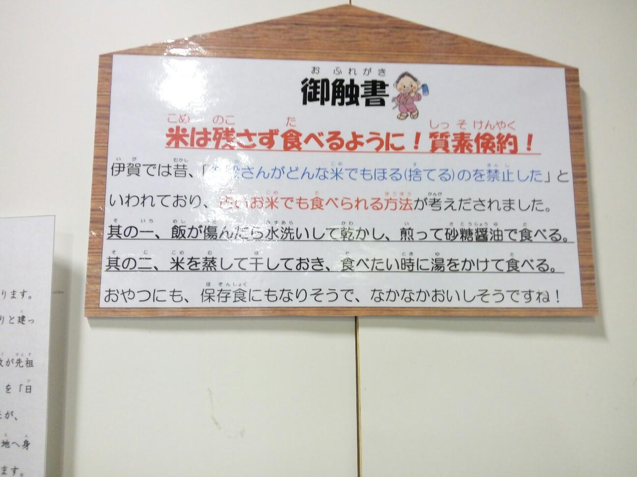 f:id:Osakaloopline:20171009174937j:image
