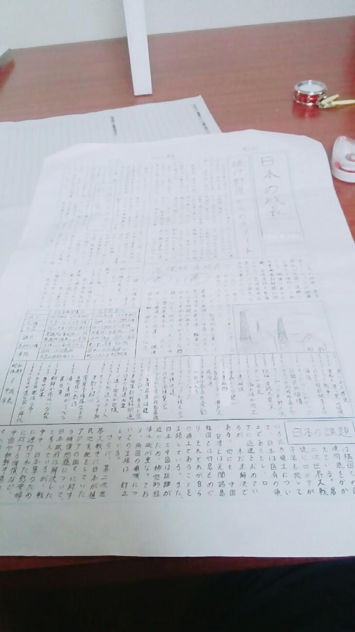 f:id:Osakaloopline:20171020002027j:image