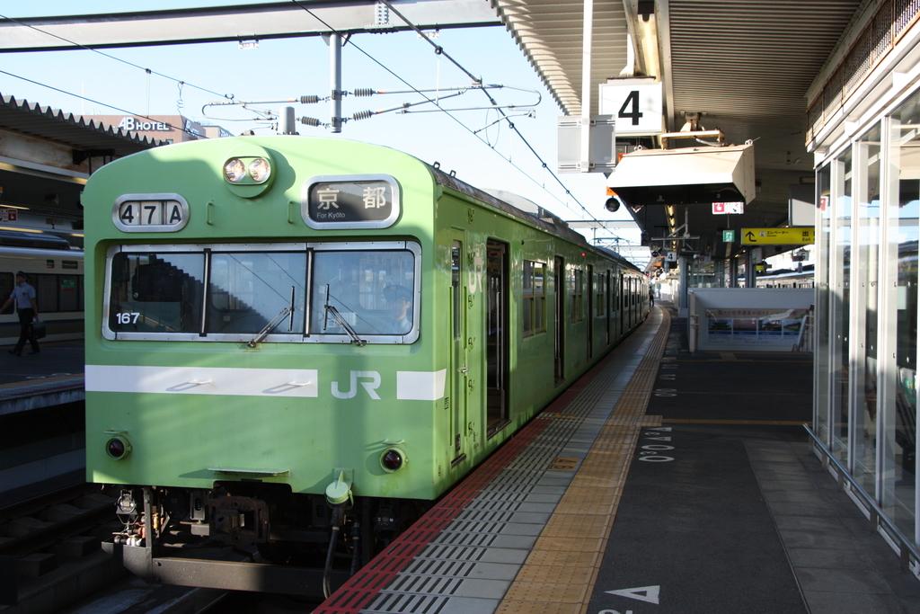 f:id:Osakaloopline:20181020230939j:plain