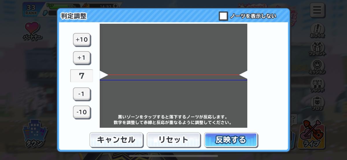 f:id:Osakana3k:20200321142202p:plain