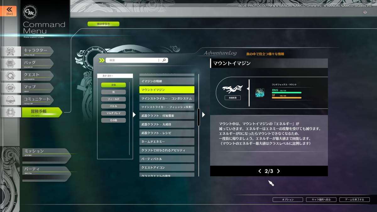 f:id:Osakana3k:20200430161647p:plain
