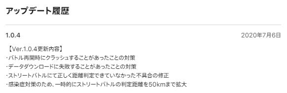 f:id:Osakana3k:20200712113906p:plain