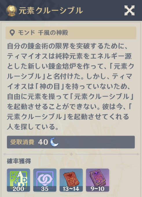 f:id:Osakana3k:20201020233027p:plain
