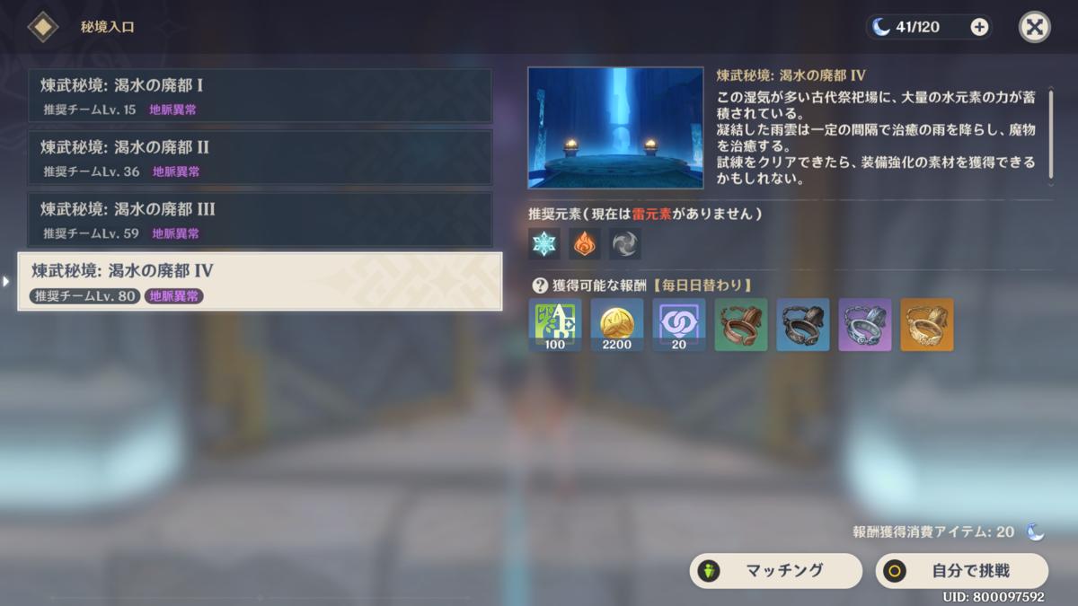 f:id:Osakana3k:20201024213120p:plain