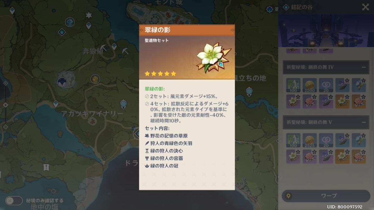 f:id:Osakana3k:20201028201036p:plain