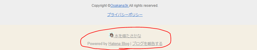 f:id:Osakana3k:20201110163736p:plain