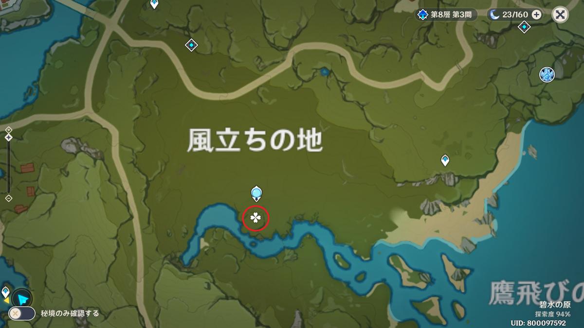 f:id:Osakana3k:20201117102505p:plain
