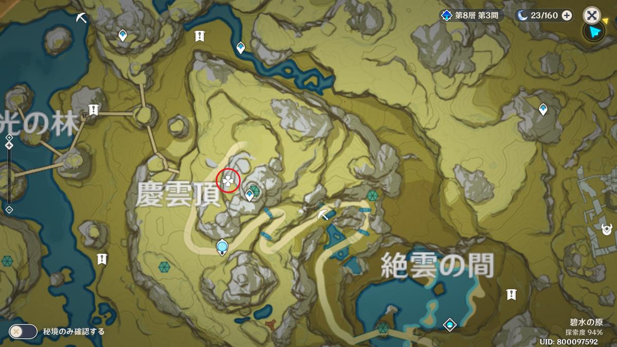 f:id:Osakana3k:20201117102512p:plain