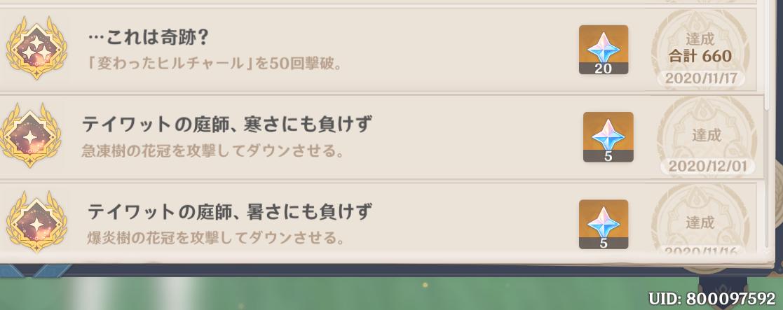 f:id:Osakana3k:20210117001300p:plain