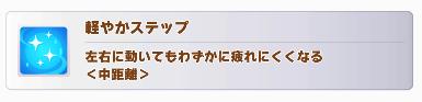 f:id:Osakana3k:20210318182051p:plain