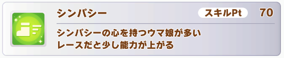 f:id:Osakana3k:20210318202526p:plain