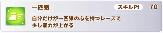 f:id:Osakana3k:20210318203550p:plain