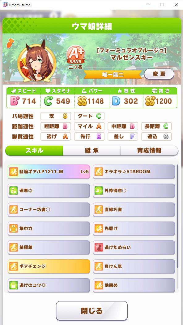 f:id:Osakana3k:20210728210520p:plain