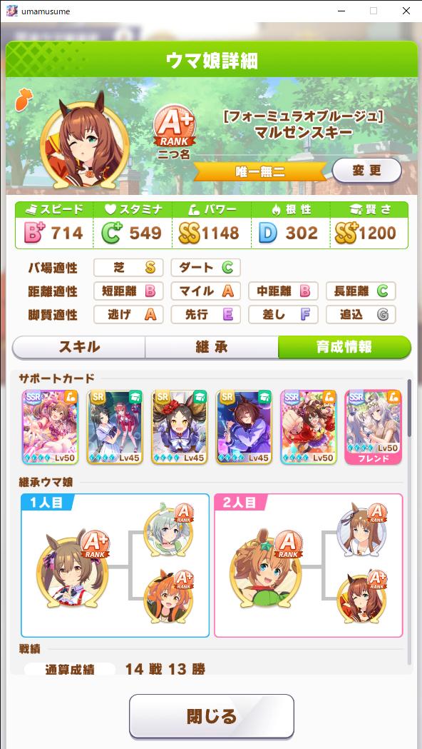 f:id:Osakana3k:20210728210602p:plain