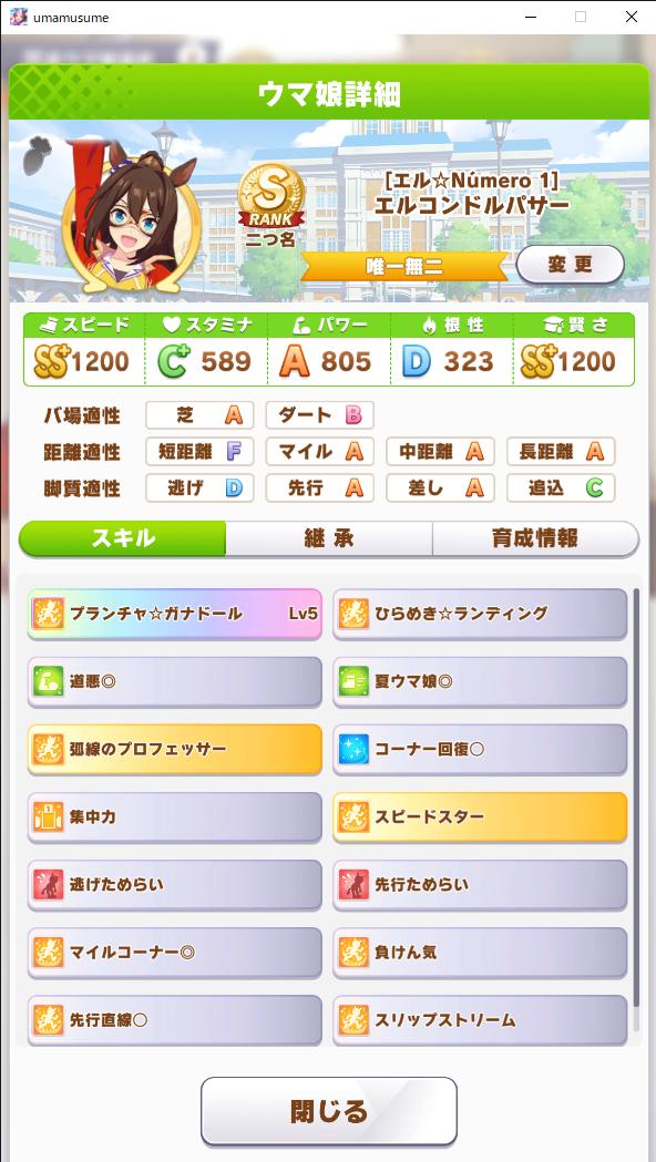 f:id:Osakana3k:20210728214347p:plain