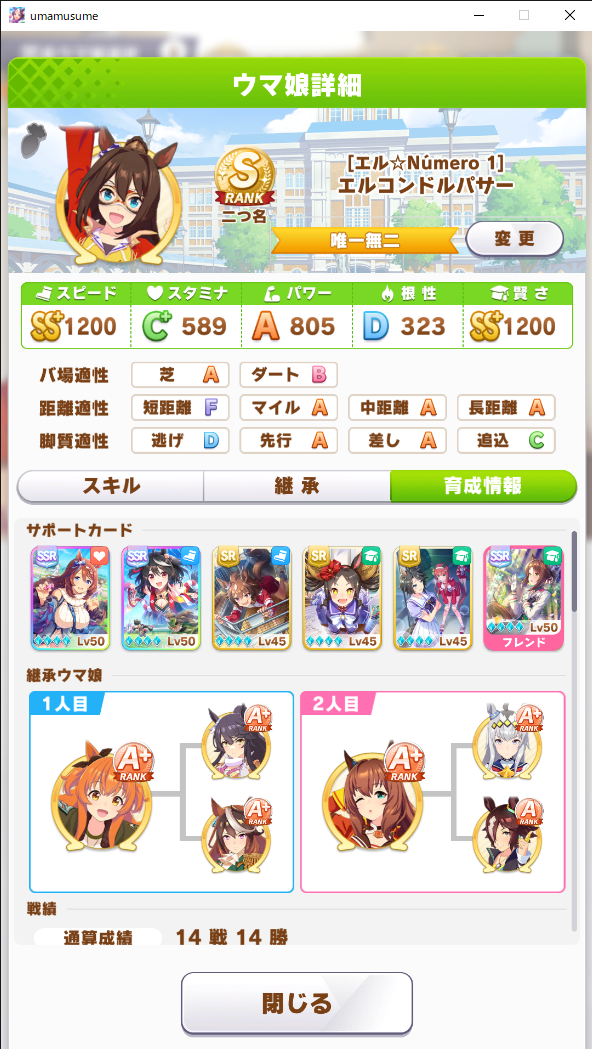 f:id:Osakana3k:20210728214427p:plain