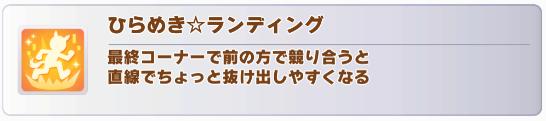 f:id:Osakana3k:20210728215128p:plain