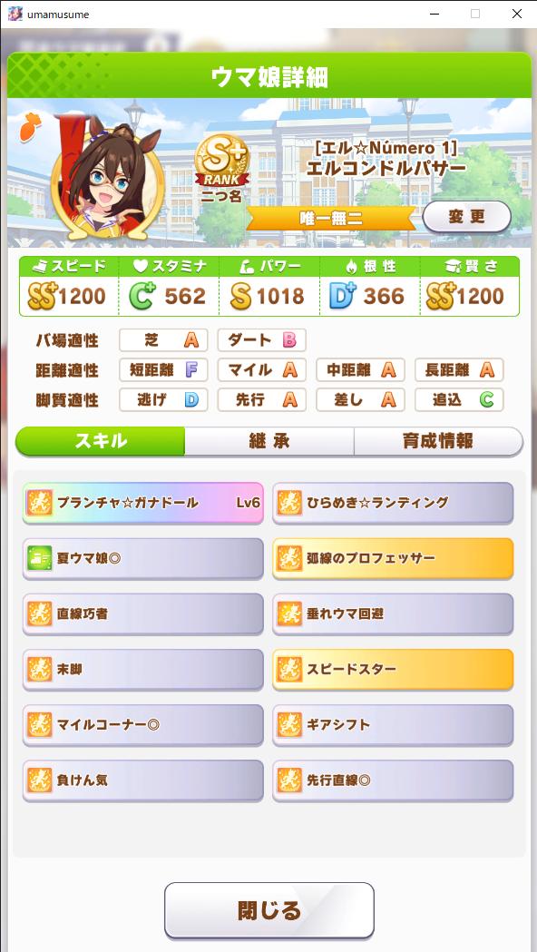 f:id:Osakana3k:20210728220041p:plain