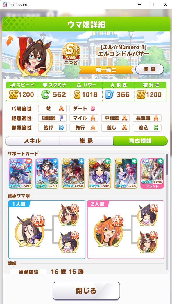 f:id:Osakana3k:20210728220050p:plain
