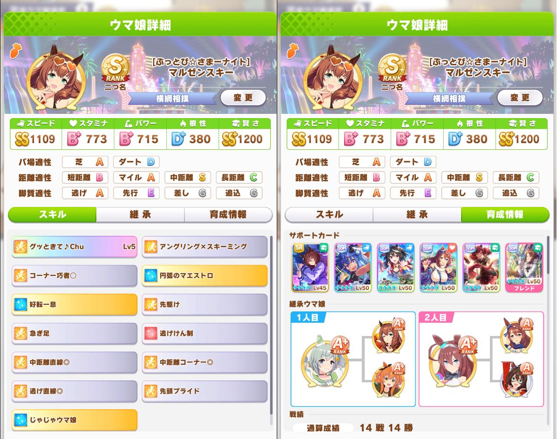 f:id:Osakana3k:20210828175515p:plain