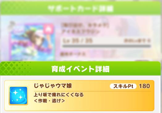 f:id:Osakana3k:20210828201020p:plain