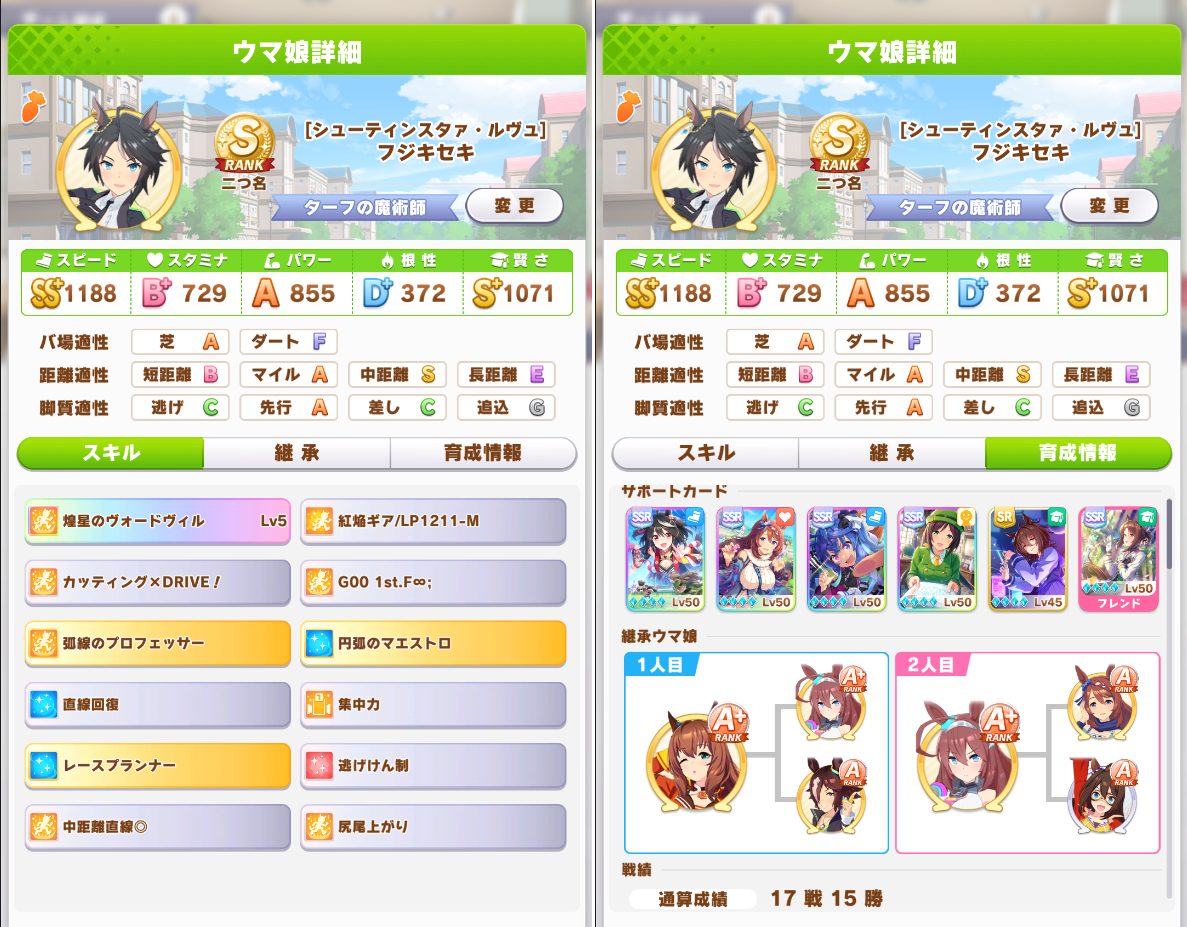 f:id:Osakana3k:20210828201332p:plain