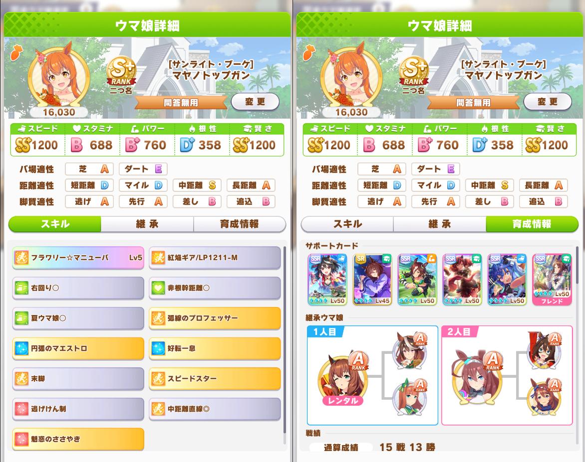 f:id:Osakana3k:20210828202326p:plain