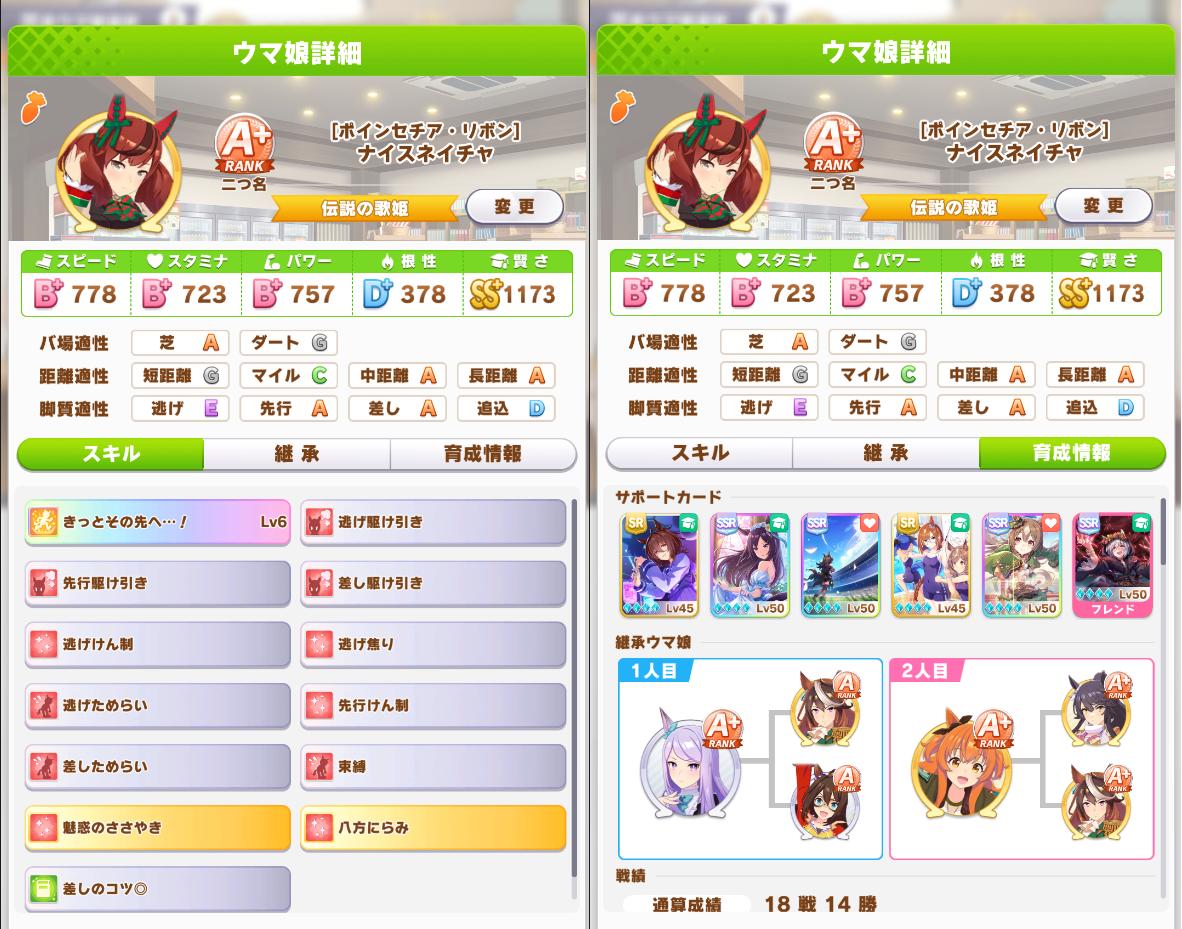 f:id:Osakana3k:20210828203653p:plain