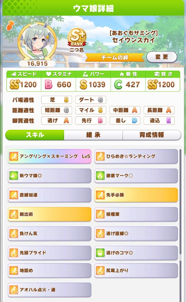 f:id:Osakana3k:20210926153525p:plain