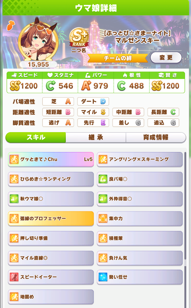f:id:Osakana3k:20210926153617p:plain