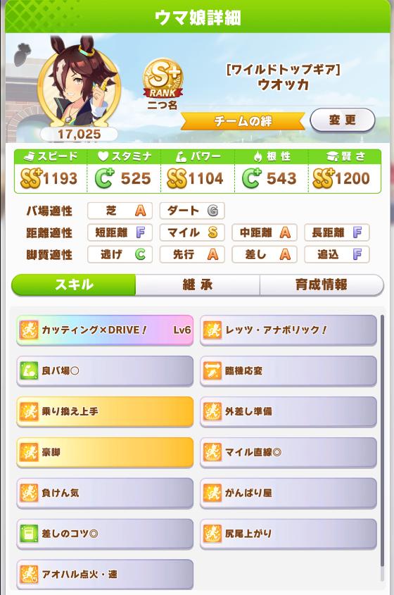 f:id:Osakana3k:20210926171216p:plain