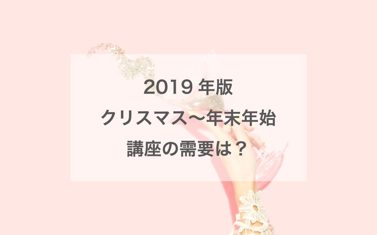f:id:Oshierun:20191111151249p:plain