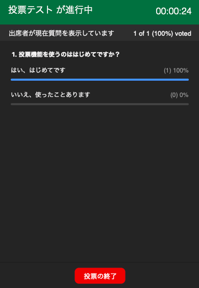 f:id:Oshierun:20200501155823p:plain