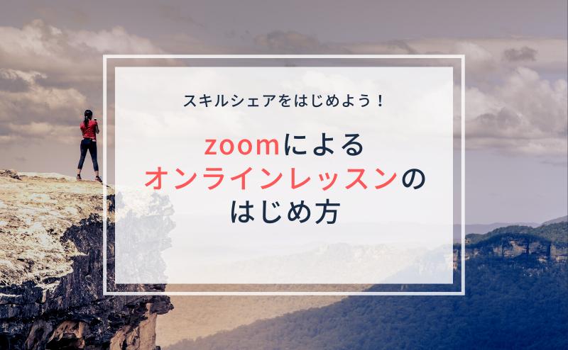 f:id:Oshierun:20201028021725p:plain