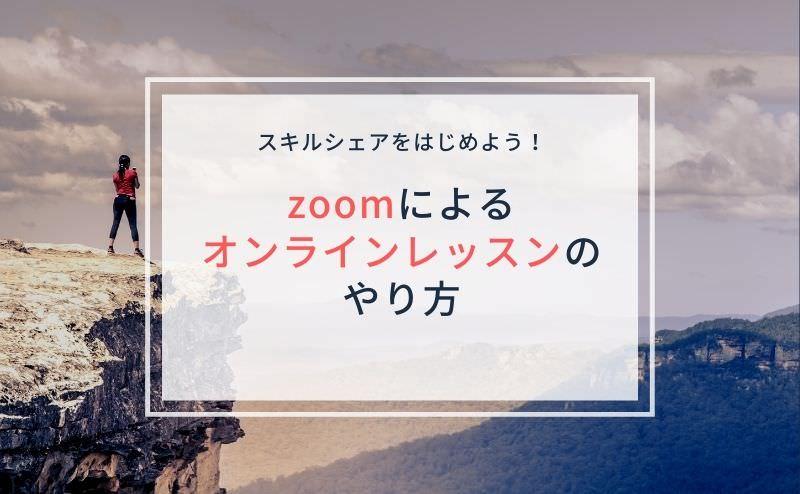 f:id:Oshierun:20210530014641j:plain