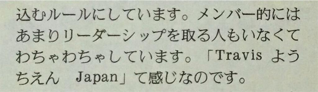 f:id:Otakutanoshii:20180923235909j:image