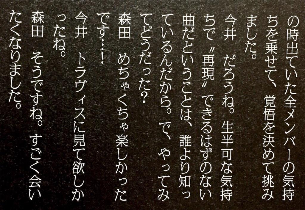 f:id:Otakutanoshii:20181119135212j:image