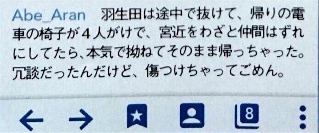 f:id:Otakutanoshii:20190519173653j:image