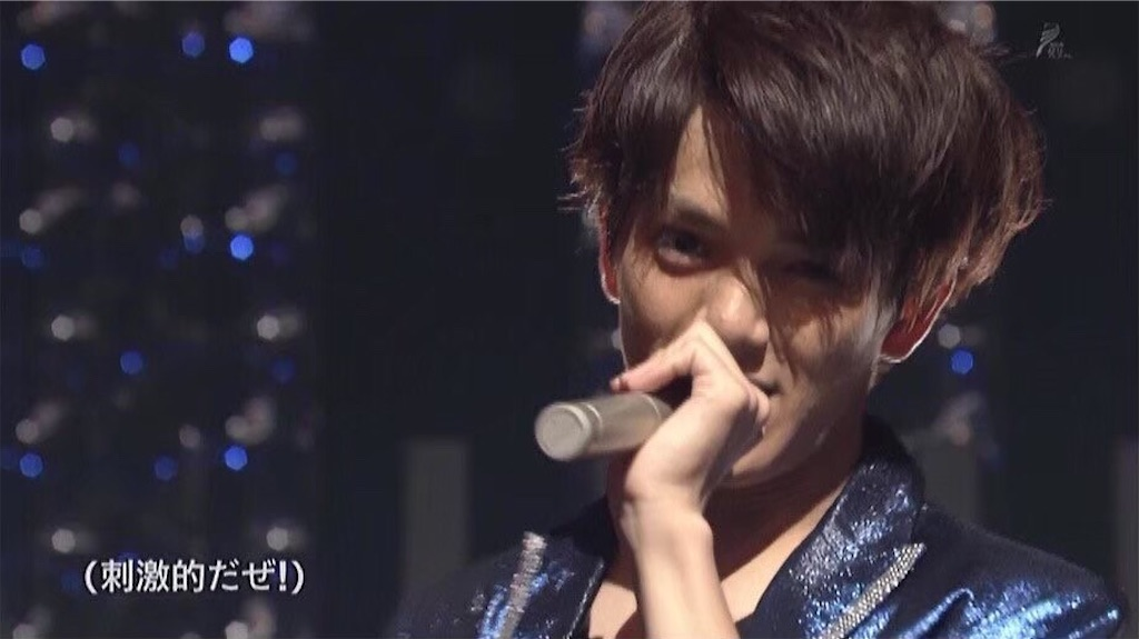 f:id:Otakutanoshii:20200105191841j:image