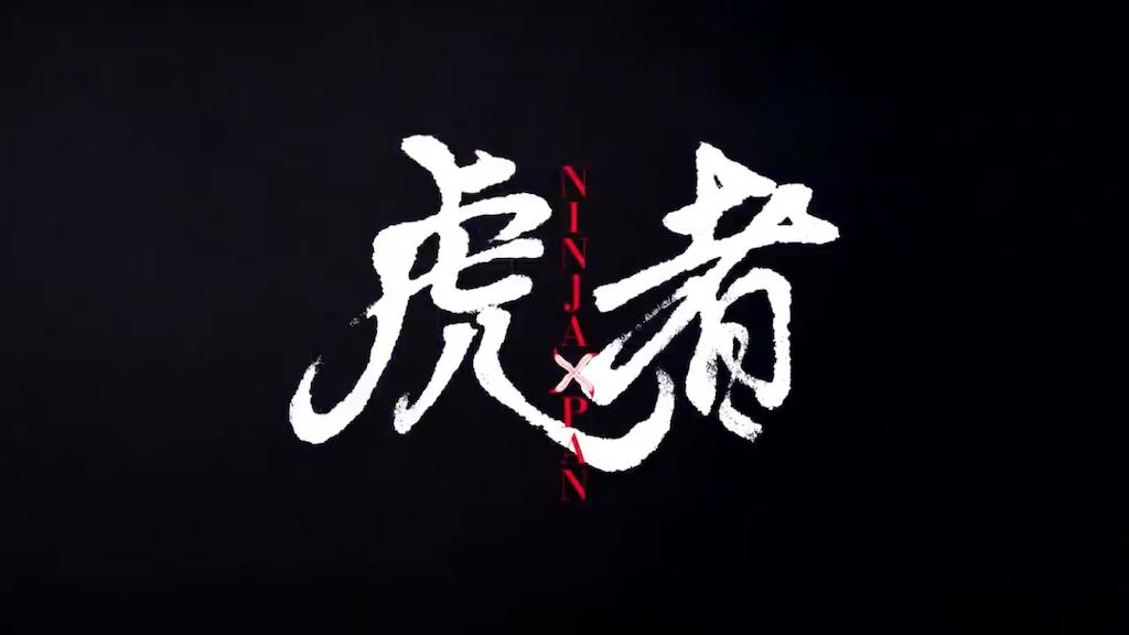 f:id:Otakutanoshii:20200105214927p:image