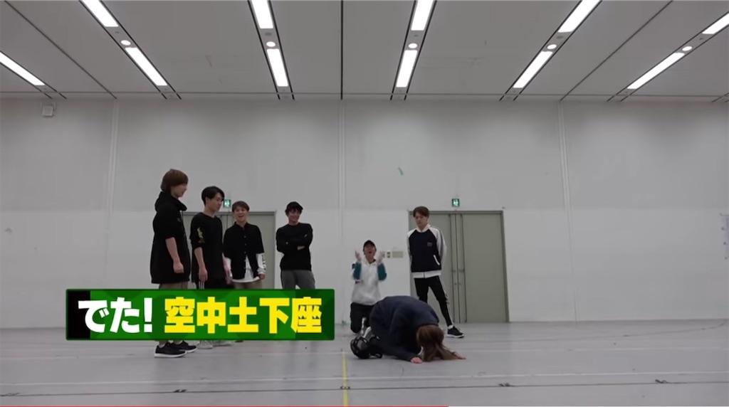 f:id:Otakutanoshii:20200105221327j:image