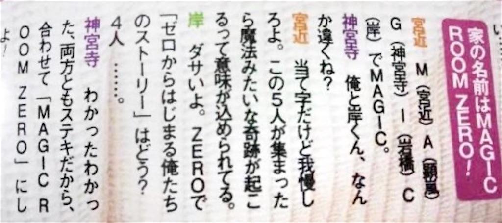 f:id:Otakutanoshii:20200530233401j:image