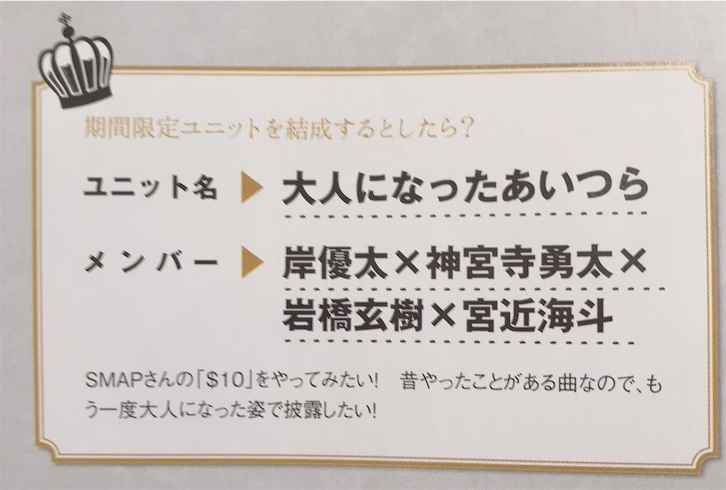 f:id:Otakutanoshii:20200530234128j:image