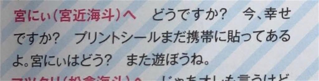 f:id:Otakutanoshii:20200531011615j:image