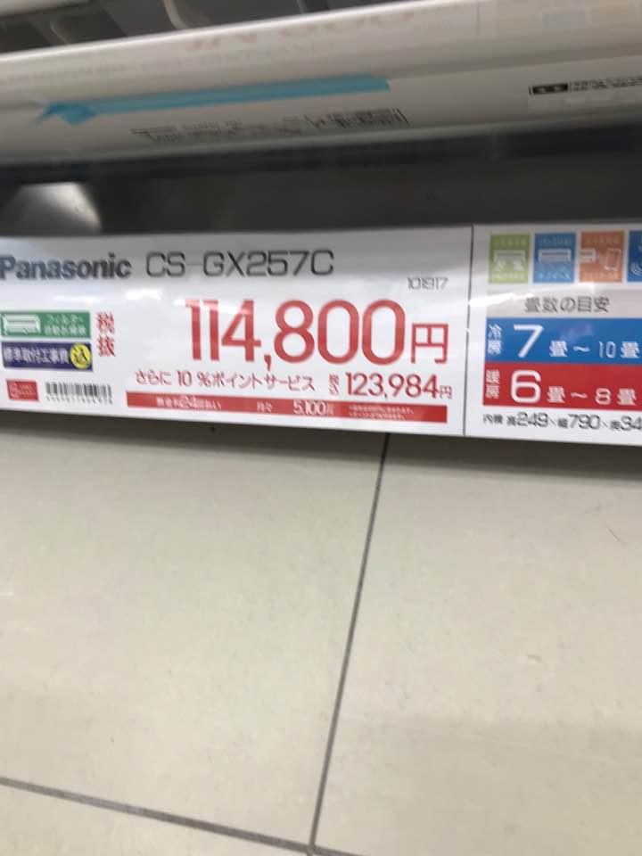 f:id:Otoku:20171031224758j:plain