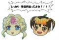 [春ちゃん][小夏][NHK][受信料]