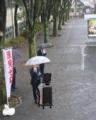 [民主党]独りカラオケ(菅)