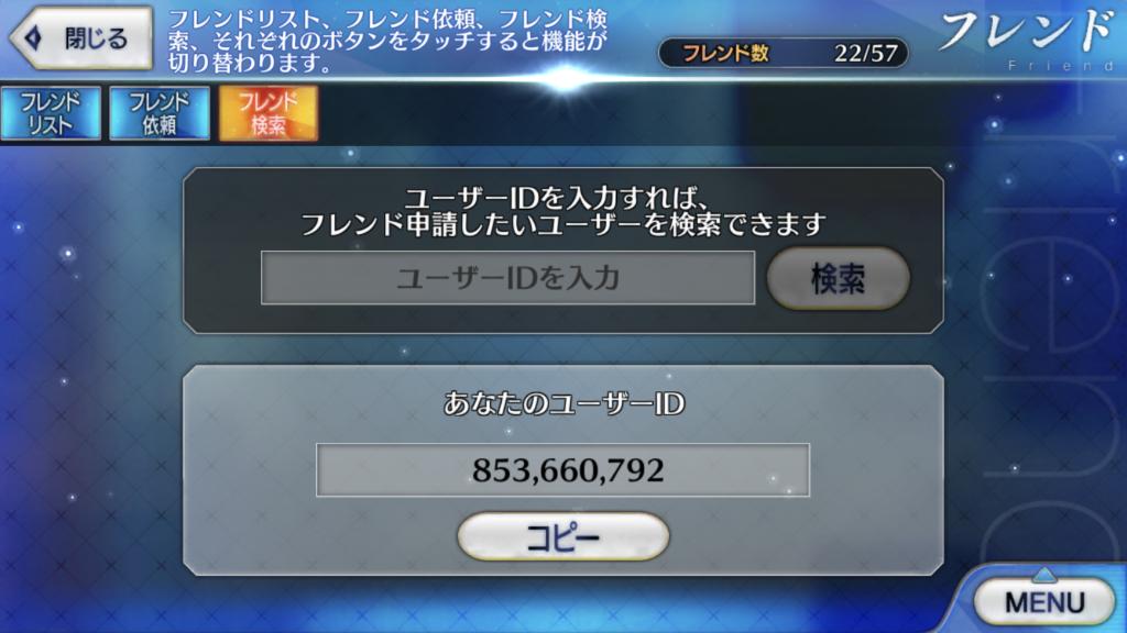 f:id:Otonashi_Rider:20180920005412p:plain