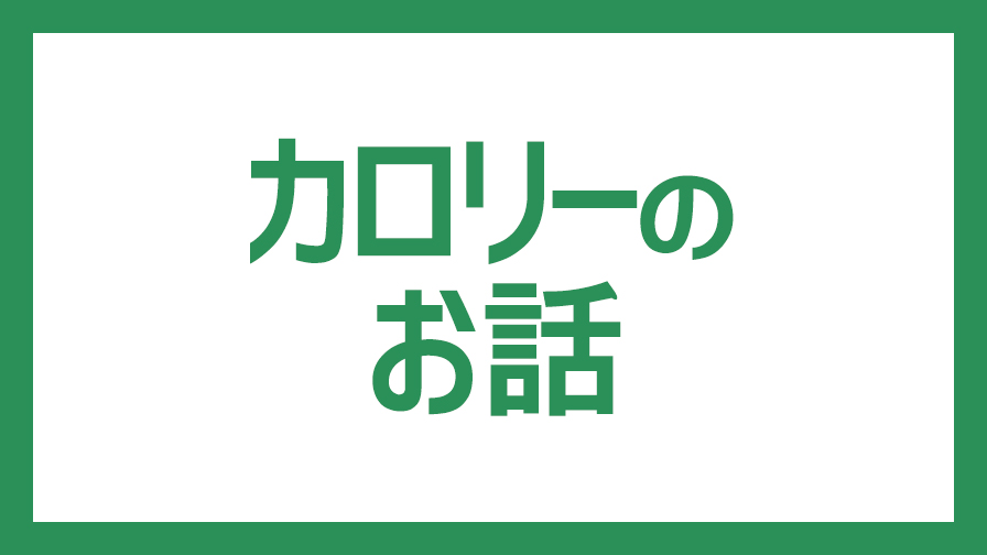 f:id:Otonashi_Rider:20190706005801j:plain