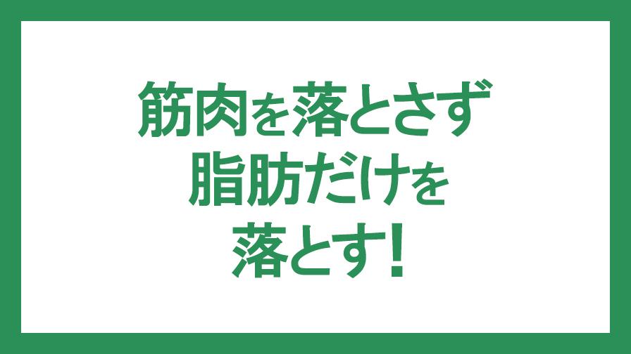 f:id:Otonashi_Rider:20190706013348j:plain